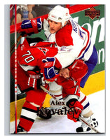 2007-08 Upper Deck #158 Alex Kovalev Canadiens