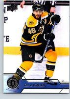 2016-17 Upper Deck #15 David Krejci Mint