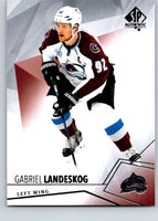 2015-16 Upper Deck SP Authentic #7 Gabriel Landeskog Avalanche