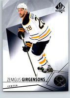 2015-16 Upper Deck SP Authentic #14 Zemgus Girgensons Sabres