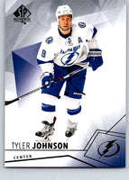 2015-16 Upper Deck SP Authentic #32 Tyler Johnson Lightning