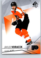 2015-16 Upper Deck SP Authentic #40 Jakub Voracek Flyers