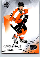 2015-16 Upper Deck SP Authentic #48 Claude Giroux Flyers