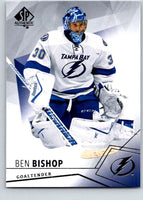 2015-16 Upper Deck SP Authentic #49 Ben Bishop Lightning