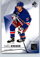 2015-16 Upper Deck SP Authentic #54 Chris Kreider NY Rangers