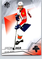 2015-16 Upper Deck SP Authentic #70 Jaromir Jagr Panthers
