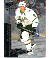 2010-11 Upper Deck Black Diamond #17 Mike Modano Red Wings Hockey