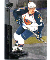 2010-11 Upper Deck Black Diamond #20 Nik Antropov Thrashers Hockey