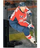 2010-11 Upper Deck Black Diamond #50 Alexander Semin Capitals Hockey