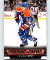 2013-14 Upper Deck #241 Nail Yakupov YG MINT Hockey NHL RC Rookie 04044