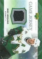 2007-08 Upper Deck Game Jerseys #JMM Mike Modano NHL Hockey 04550