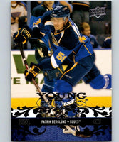 2008-09 Upper Deck #242 Patrik Berglund NHL RC Rookie Young Guns YG 04624