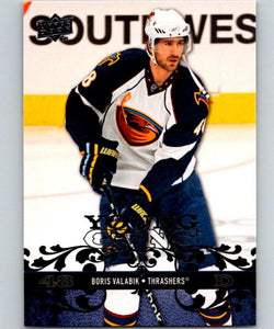 2008-09 Upper Deck #454 Boris Valabik NHL RC Rookie Young Guns YG 04626