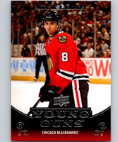 2010-11 Upper Deck #214 Nick Leddy NHL RC Rookie Young Guns YG 04631