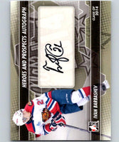 2013-14 ITG Heroes and Prospects Autographs #AIB Ivan Barbashev Auto 04700