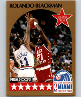 1990-91 Hoops #14 Rolando Blackman SP Mavericks AS NBA Basketball