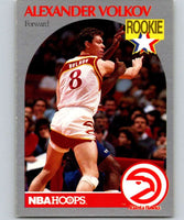 1990-91 Hoops #34 Alexander Volkov RC Rookie Hawks NBA Basketball