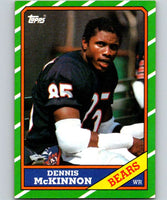 1986 Topps #14 Dennis McKinnon RC Rookie Bears NFL Football