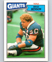 1987 Topps #21 Brad Benson NY Giants NFL Football