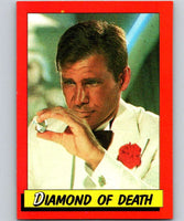 1984 Topps Indiana Jones and the Temple of Doom #3 Diamond of Death