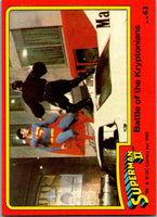 1980 Topps Superman II #63 Battle of the Kryptonians