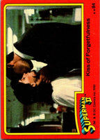 1980 Topps Superman II #84 Kiss of Forgetfulness