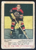 1951-52 Parkhurst #37 Bill Gadsby RC Rookie Blackhawks Vintage Hockey