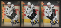 2007-08 Upper Deck #216 Matt Niskanen Young Guns YG Rookie RC Lot of 3