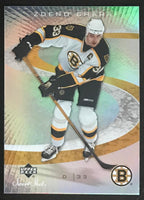 2006-07 Upper Deck Sweet Shot #8 Zdeno Chara NHL MINT Bruins 06703