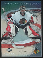 2006-07 Upper Deck Sweet Shot #23 Nikolai Khabibulin MINT Blackhawks 06714