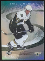 2006-07 Upper Deck Sweet Shot #35 Eric Lindros NHL MINT Stars 06722