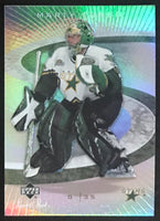 2006-07 Upper Deck Sweet Shot #36 Marty Turco NHL MINT Stars 06723