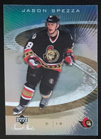 2006-07 Upper Deck Sweet Shot #74 Jason Spezza NHL MINT Senators 06752