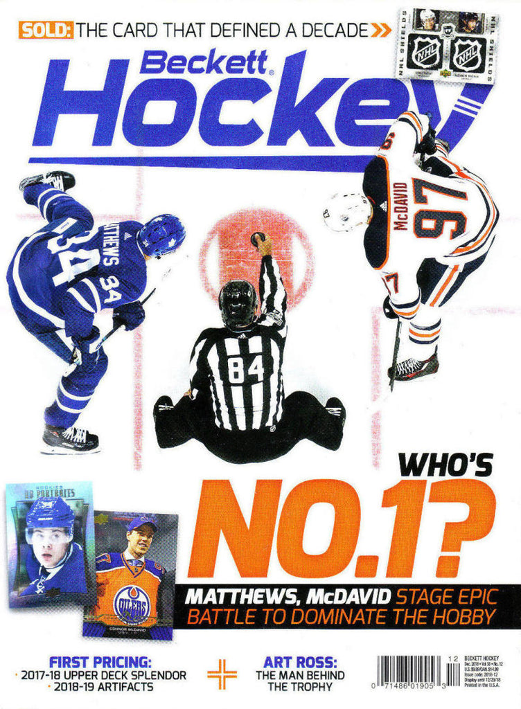 December 2018 Beckett Hockey Monthly Magazine - McDavid Matthews Cover