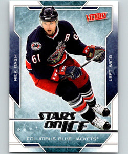 2007-08 Upper Deck Victory Stars on Ice #SI33 Rick Nash MINT Columbus 05259
