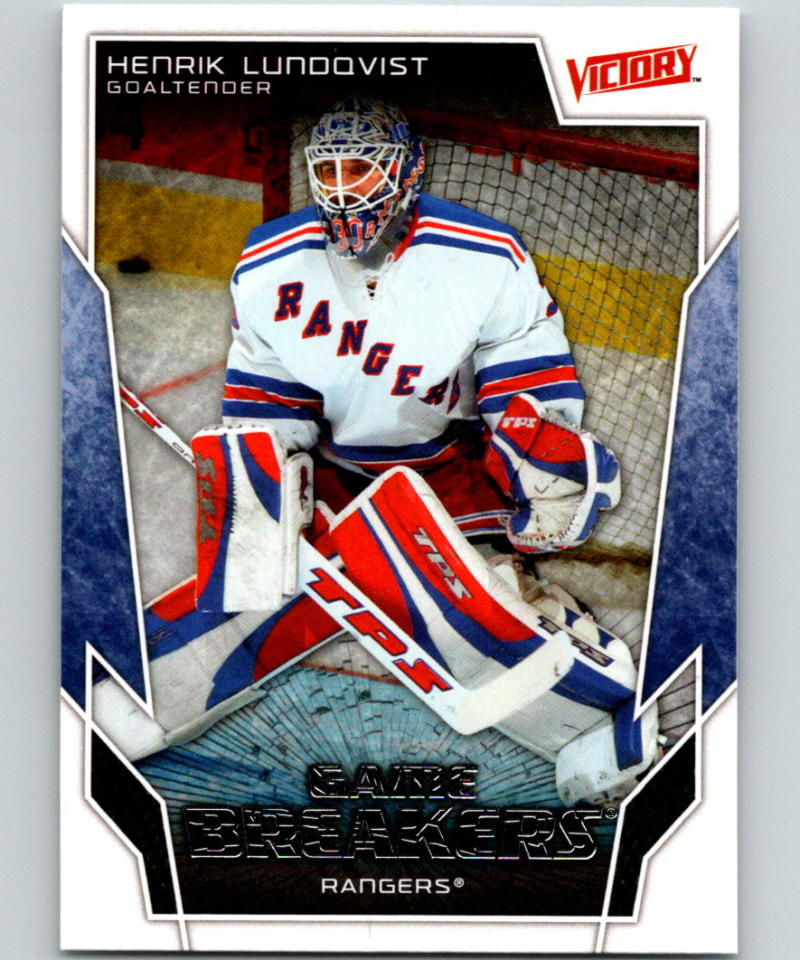 2007-08 Upper Deck Victory GameBreakers #GB49 Henrik Lundqvist 07116