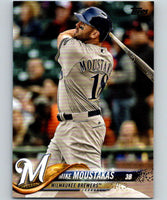 2018 Topps Update #US55 Mike Moustakas Like New Milwaukee Brewers