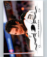 2018-19 Upper Deck #3 John Gibson Mint Anaheim Ducks