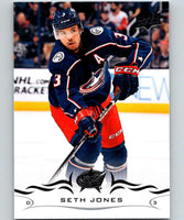 2018-19 Upper Deck #53 Seth Jones Mint Columbus Blue Jackets
