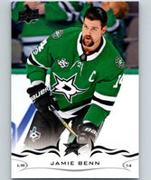 2018-19 Upper Deck #63 Jamie Benn Mint Dallas Stars