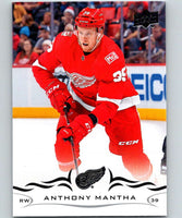 2018-19 Upper Deck #67 Anthony Mantha Mint Detroit Red Wings