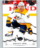 2018-19 Upper Deck #104 Roman Josi Mint Nashville Predators
