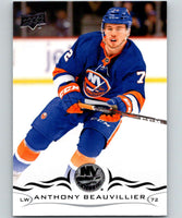 2018-19 Upper Deck #115 Anthony Beauvillier Mint New York Islanders