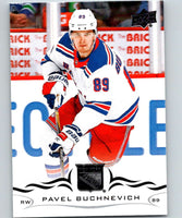 2018-19 Upper Deck #121 Pavel Buchnevich Mint New York Rangers