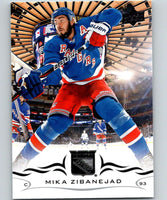 2018-19 Upper Deck #124 Mika Zibanejad Mint New York Rangers