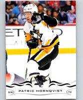 2018-19 Upper Deck #142 Patric Hornqvist Mint Pittsburgh Penguins