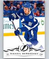 2018-19 Upper Deck #164 Mikhail Sergachev Mint Tampa Bay Lightning