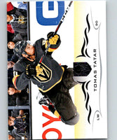 2018-19 Upper Deck #180 Tomas Tatar Mint Vegas Golden Knights