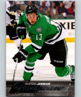 2015-16 Upper Deck #244 Mattias Janmark Young Guns YG RC Rookie Y861