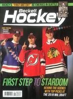 August 2019 Beckett Hockey Monthly Magazine - Top 3 Draft Cover